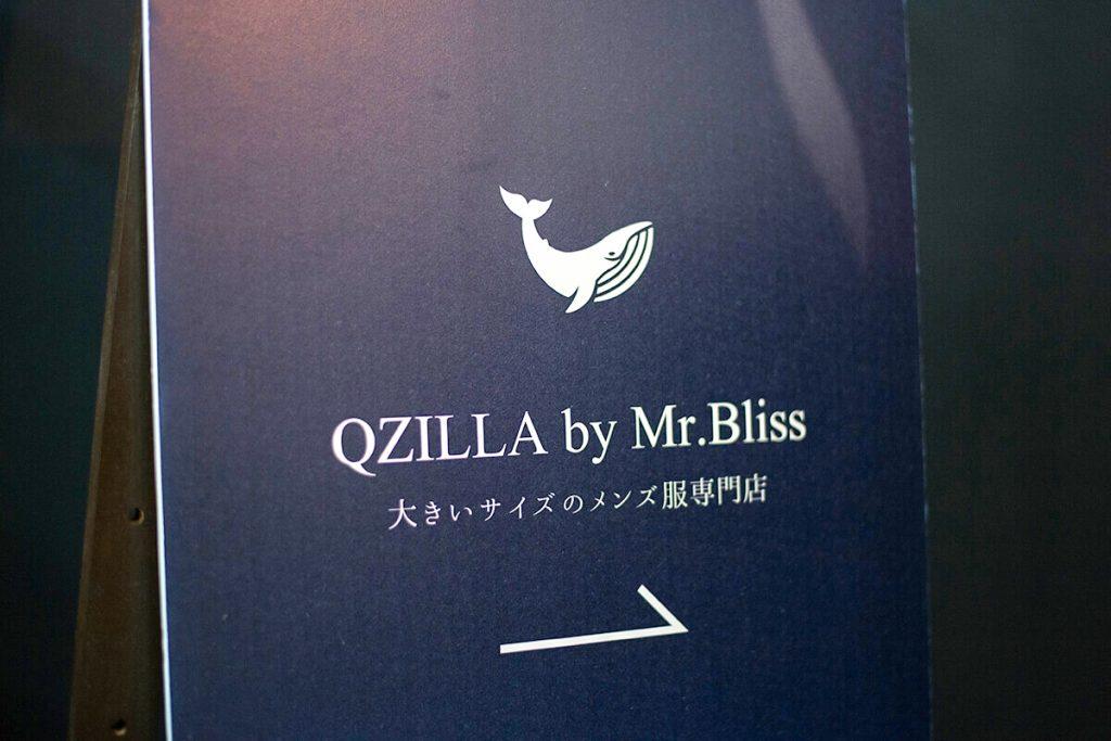 22_qzilla-bigmac