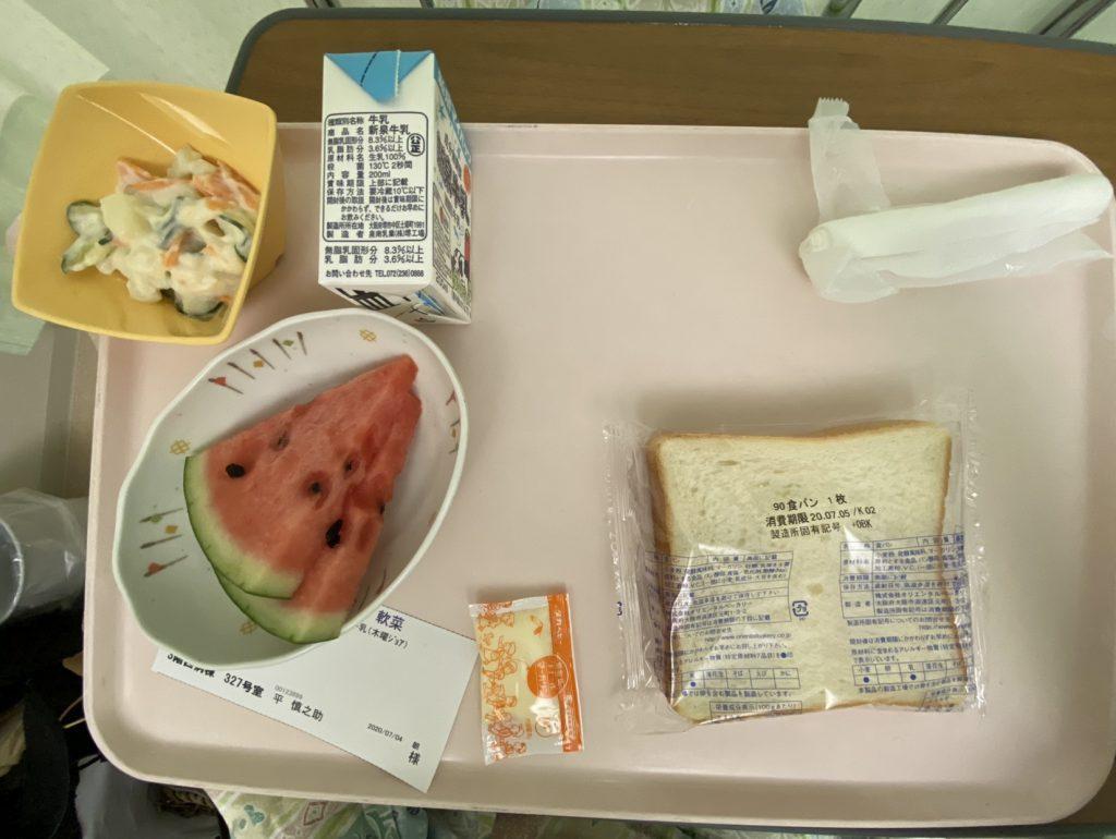 病院食2日目朝
